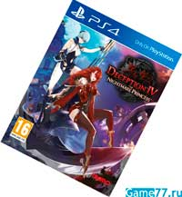 Deception IV (4): The Nightmare Princess (PS4)
