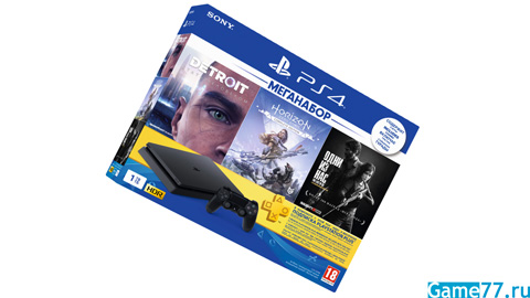 Sony PlayStation 4 Slim 1 tb Bundle (Detroit: Become Human + Horizon Zero Dawn: Complete Edition + Одни из нас)
