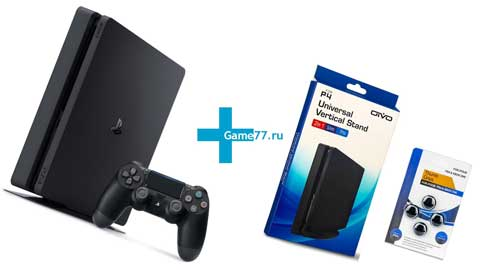 Комплект  Sony PlayStation 4 Slim 500 gb + Vertical Stand + Накладки