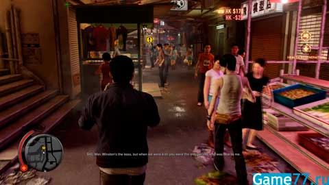 Sleeping Dogs Definitive Edition Game77.ru(PS4)7.jpg