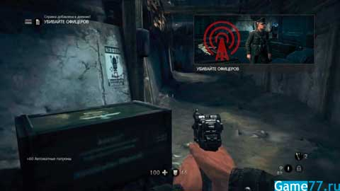Wolfenstein The New Order Game77.ru (7).jpg