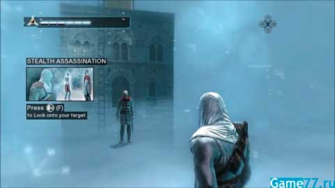 Assassin`s Creed (PS3) Game77.ru (8).jpg