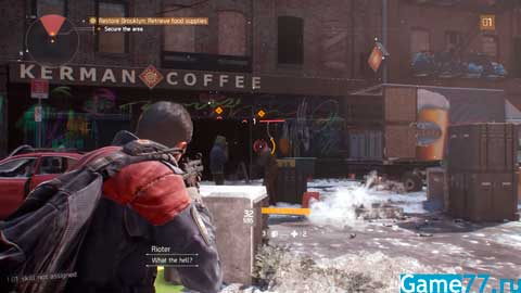 Tom Clancy's The Division Game77.ru(PS4)7.jpg