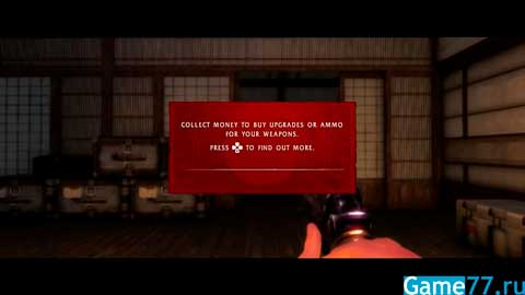 Shadow Warrior Game77.ru(PS4)7.jpg