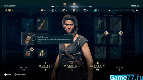 Assassin's Creed Odyssey Game77.ru (PS4)7.jpg