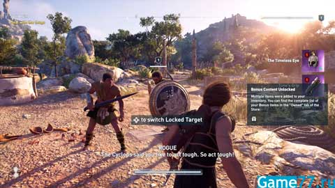 Assassin's Creed Odyssey Game77.ru (PS4)6.jpg