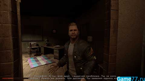 Far Cry 2 Game77.ru (6).jpg