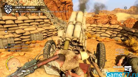 Sniper Elite 3 Game77.ru (PS3)6.jpg