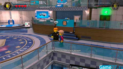 LEGO CITY Undercover Game77.ru (PS4)6.jpg