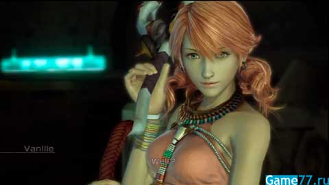 Final Fantasy XIII Game77.ru (6).jpg