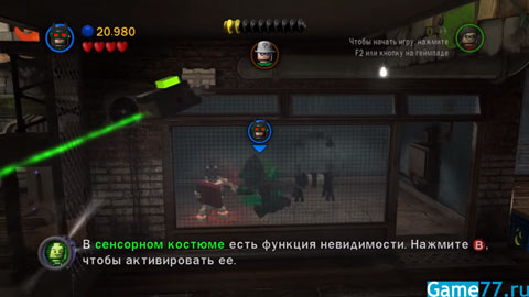 LEGO Batman 2 DC Super Heroes (PS Vita) Game77.ru (7).jpg
