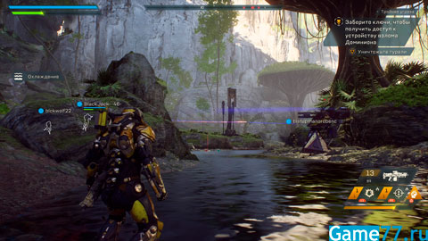 Anthem Game77.ru (PS4)6.jpg